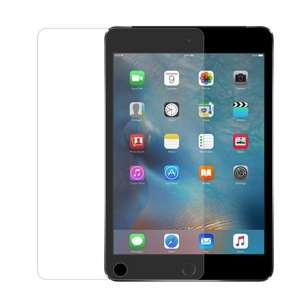 Image of iPad Mini 4 PanserPro Hærdet Glas Skærmbeskyttelse (afgrænset)