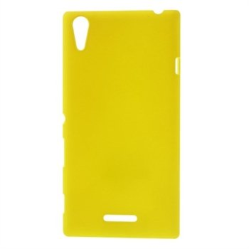 Billede af Sony Xperia T3 inCover Plastik Cover - Gul
