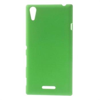 Billede af Sony Xperia T3 inCover Plastik Cover - Grøn