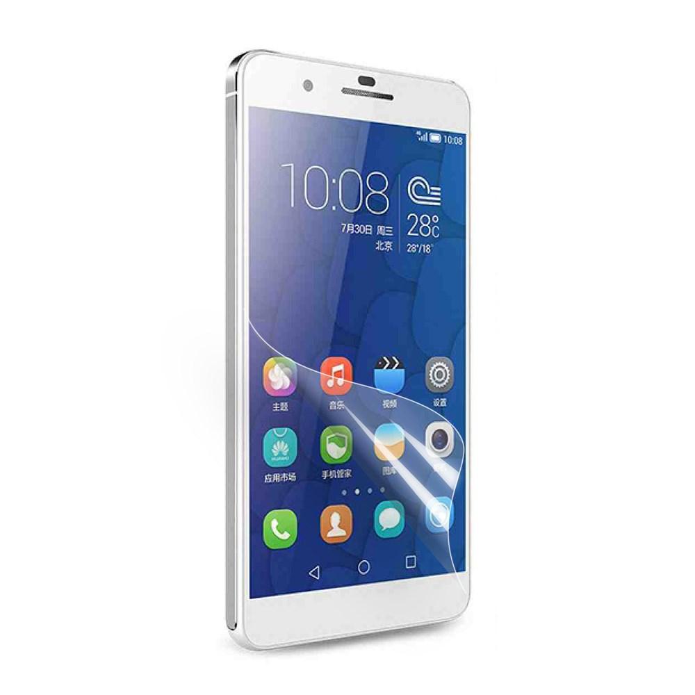 Image of Huawei Honor 6 Plus Yourmate Skærmbeskyttelse