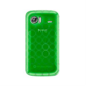 Image of HTC Mozart TPU Tube cover fra Katinkas - grøn