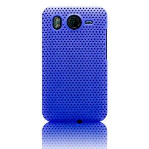 Image of HTC Desire HD Hard Air cover fra Katinkas - blå