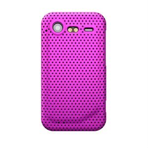 Image of HTC Incredible S Hard Air cover fra Katinkas - lyserød