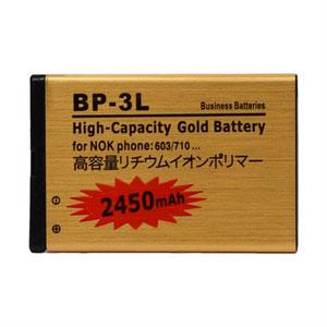 Nokia Lumia 710 Batterier