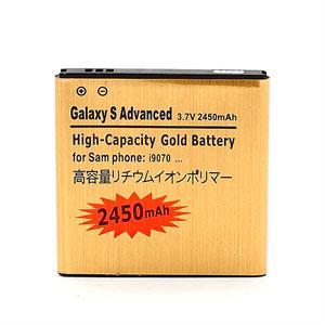 Image of   Samsung Galaxy S Advance 2450mAh høj kapacitet batteri