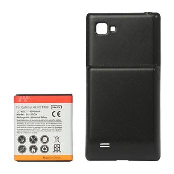 Image of LG Optimus 4X HD 4300mAh batteri med bagplade