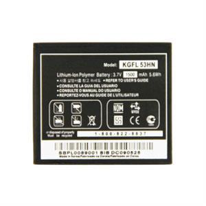 LG Optimus 2X Batterier