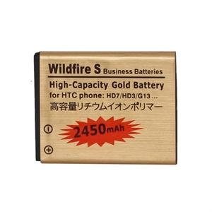 Image of HTC Wildfire S 2450mAh batteri