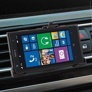Nokia Lumia 1020 Biltilbehør