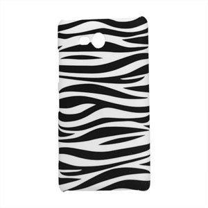 Billede af Nokia Lumia 820 Design Plastik cover fra inCover - Zebra