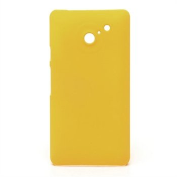Image of Huawei Ascend D2 inCover Plastik Cover - Gul