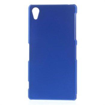 Billede af Sony Xperia Z3 inCover Plastik Cover - Mørk Blå