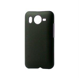 Image of HTC Desire HD Plastik cover fra inCover - sort