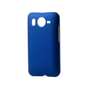Image of HTC Desire HD Plastik cover fra inCover - blå