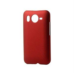 Image of HTC Desire HD Plastik cover fra inCover - rød