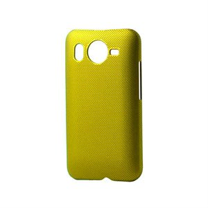 Image of HTC Desire HD Plastik cover fra inCover - gul