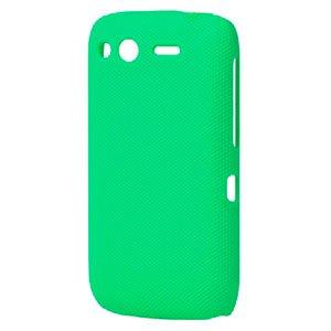 Image of HTC Desire S Plastik cover fra inCover - grøn