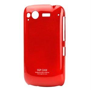 Image of HTC Desire S Plastik cover fra inCover - rød blank