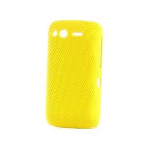 Image of HTC Desire S Plastik cover fra inCover - gul