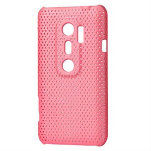 Image of HTC EVO 3D Hard Air cover fra inCover - lyserød