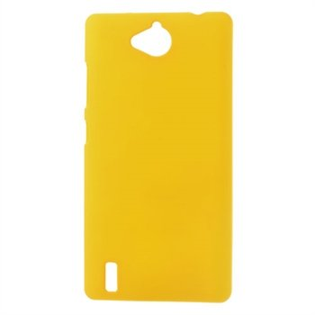 Huawei Ascend G740 inCover Plastik Cover - Gul