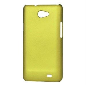 Billede af Samsung Galaxy R Plastik cover fra inCover - gul