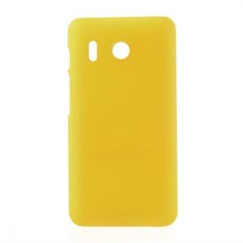 Billede af Huawei Ascend Y320 inCover Plastik Cover - Gul