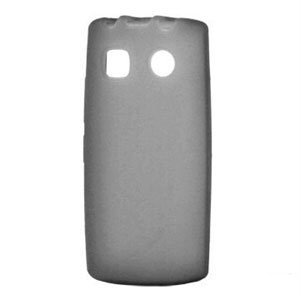 Nokia 500 Silikone cover fra inCover - grå
