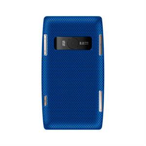 Image of Nokia X7-00 Hard Air cover fra inCover - blå