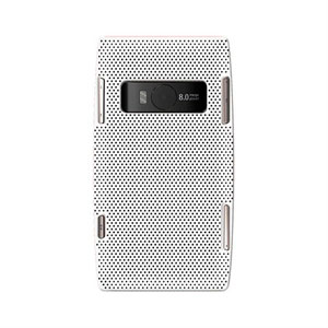 Image of Nokia X7-00 Hard Air cover fra inCover - hvid