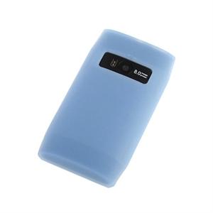Image of Nokia X7-00 Silikone cover fra inCover - blå