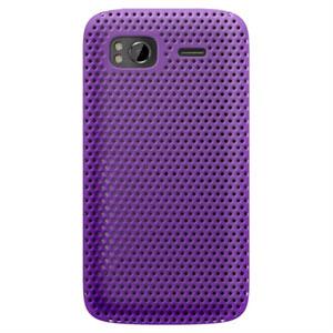 Image of HTC Sensation og HTC Sensation XE Hard Air cover fra Katinkas - lilla